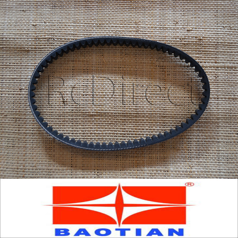 Belt (66 918 30) for scooter 49ccm Baotian