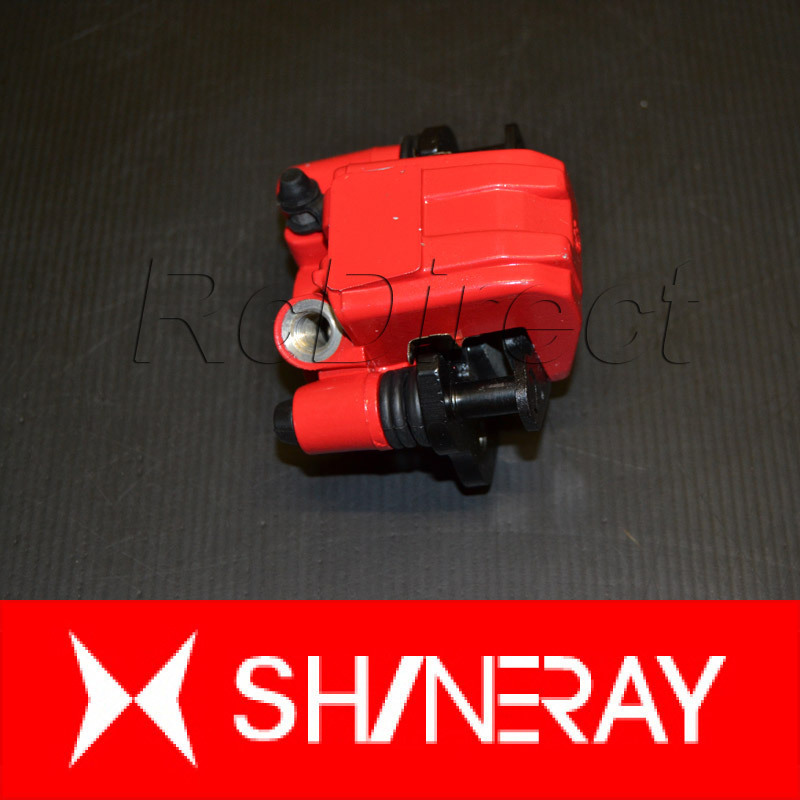 The right front brake caliper for Quad Shineray XY250ST-9E