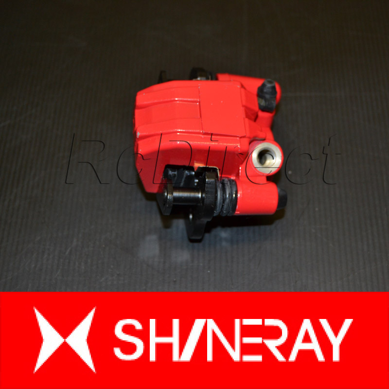 The left front brake caliper for Quad Shineray XY250ST-9E
