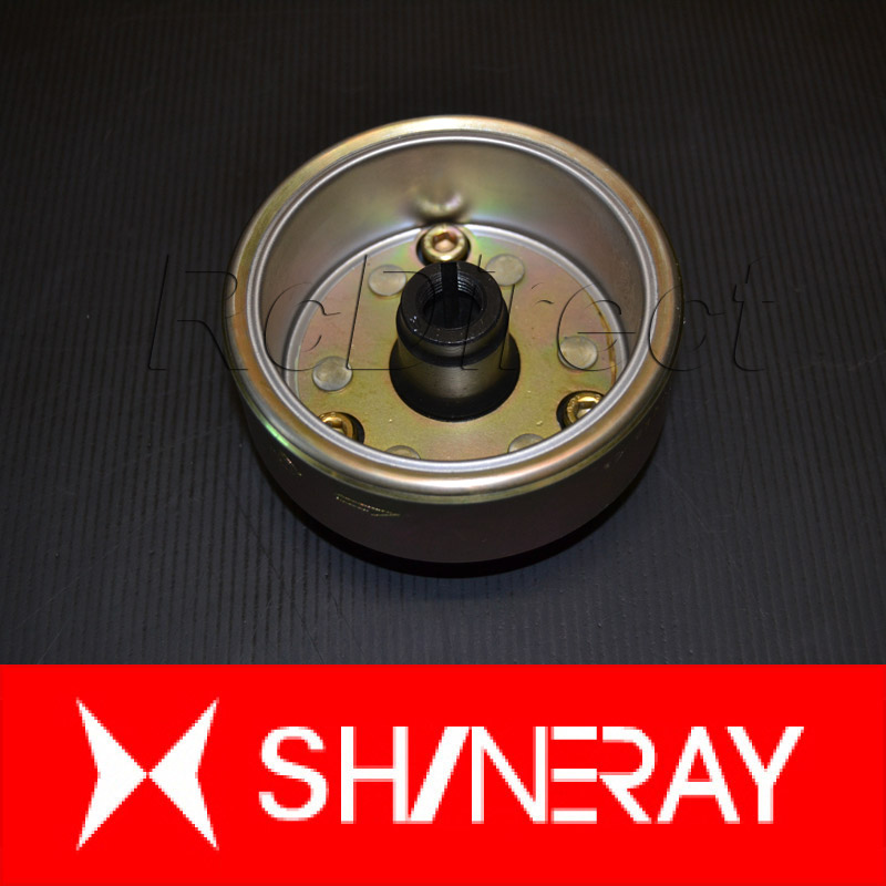 Flywheel for  Quad Shineray XY250STXE